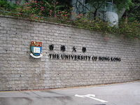 LLM at University of Hong Kong (HKU)
